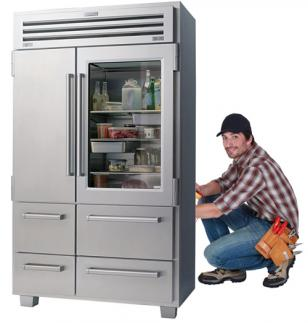 Commercial-Refrigeration-308x323